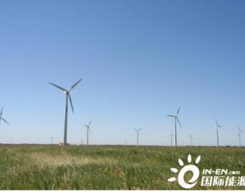 """""""十三五""""期间,吉林省风电累计发电量达503亿千瓦时"""