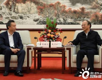 <em>五粮液集团</em>与中国石油集团签署战略合作协议