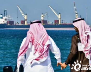 海湾阿拉伯国家应充分利用石油的最后繁荣