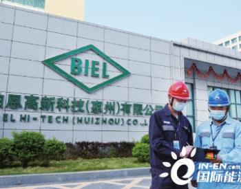 广东电网:2020年<em>供电量</em>增幅居珠三角第一