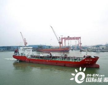 江苏海通一艘7500吨成品油船顺利交付