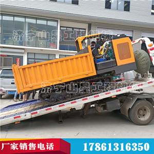 产地货源履带运输车 载重5吨履带运输车 果园田间山地运输车