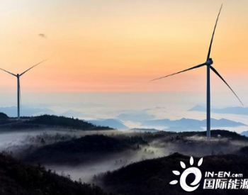 湖南张家界天鹅池风电场:美丽自然风光+环保节能风电