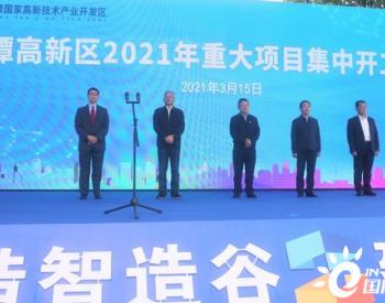 铁姆肯公司扩建湘潭制造基地,加速可再生<em>能源领域</em>布局