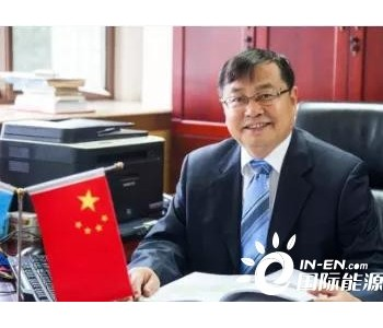 魏国齐:认识创新、技术创新,常规天然气勘探大有可为