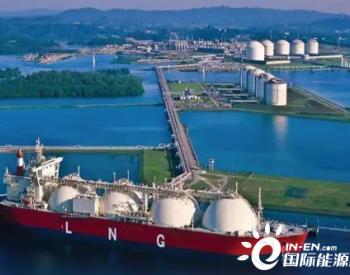 """业界支持联合国50亿美元 """"全垒打""""计划 以降低航运业碳排放"""
