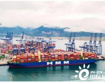 欧盟铁心要降航运业纳入碳排放交易体系(ETS),航