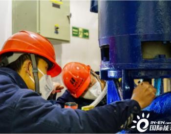四川甘孜规上工业单位增加值能耗同比下降9.29%