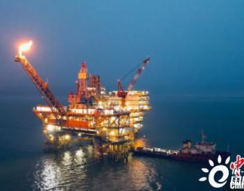 """中国海上全新""""绿色油田""""建成投产 实现污水零排"""