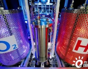 重要突破!美科学家研究出太阳能热化学制氢新型高性能材料!