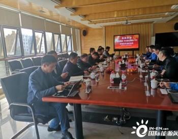 凝心聚力促发展,东方日升与陕西榆林能源集团加深