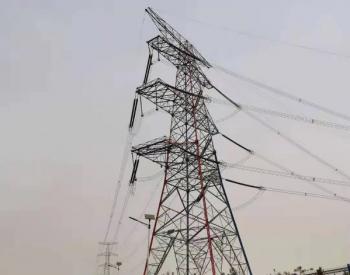 国网山西电力:首次500千伏特高压线路带电水冲洗清污成功