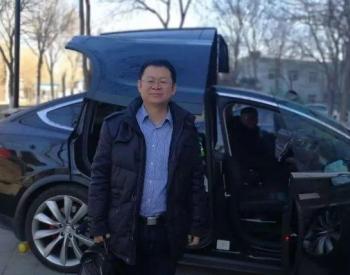 """清华大学何继江:实现""""碳中和""""人均光伏装机需5千瓦以上"""