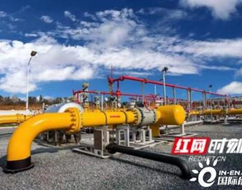 中石油冬季取暖期向湖南省供应天然气14.1亿方