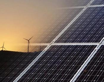 <em>保利协鑫</em>能源2020年度盈转亏 料损失至少58亿元人民币
