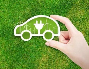 """从政府工作报告和""""十四五""""规划看新能源汽车和智能网联汽车发展"""