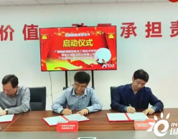 """广西桂林五洲、喜玛拉雅氢能等启动广西首个""""氢能源船舶项目"""""""