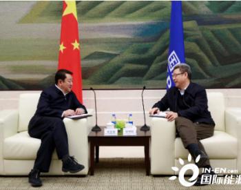 国家电投与内蒙古通辽市深化能源领域合作,推动三网融合、<em>智慧电网</em>发展