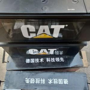CAT蓄电池-卡特彼勒电池|卡特CAT蓄电池|中国