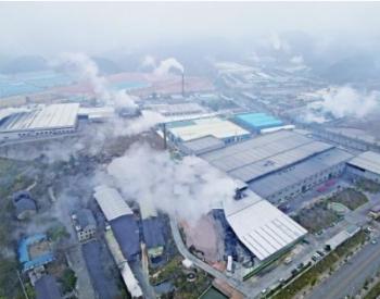 贵州台江经开区整改3年大气污染不减反增 居民在家