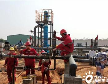 中石油管道局揭阳<em>天然气管道项目</em>发起冲刺