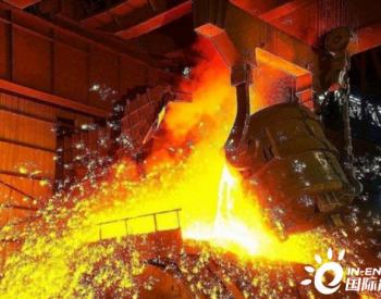 湖北压减粗钢产能780万吨 加快培育钢铁新材料产业集群