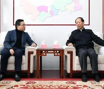 内蒙古自治区党委书记石泰峰会见远景科技张雷,共商绿色创新发展