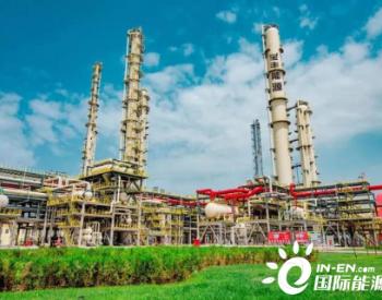 宝丰能源去年净利增速超20% 布局内蒙古673亿煤炭清洁高效利用项目