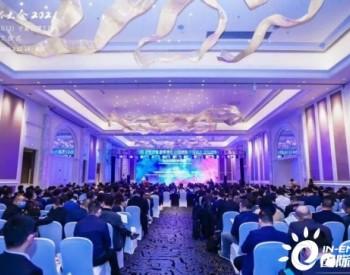 50GW!宁夏中环太阳能级单晶硅材料<em>智慧工厂</em>项目正式启动