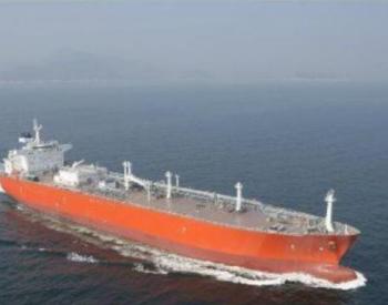 一周接单超12亿美元!大宇造船再接3艘LPG动力VLGC订单