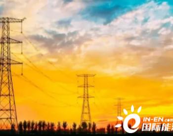 <em>电力现货市场</em>背景下的发电集团运营机构设置