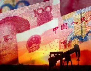 国内成品油价涨势持续