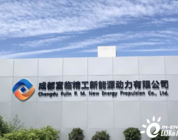 江西升华拟引进宁德时代等战投 加码5万吨磷酸铁锂扩产项目