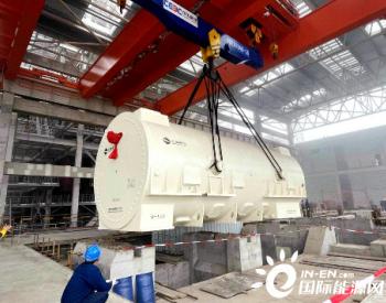 山东青岛董家口热电联产项目1号机组发电机定子完成吊装