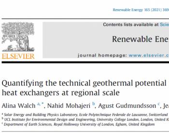 区域尺度浅井换热器技术地热潜力的量化