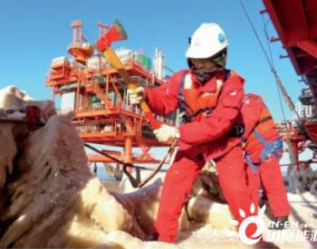 <em>油气改革</em>,矿权改革的多种可能