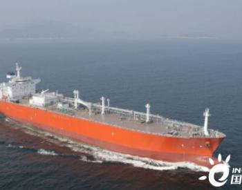 大宇造船获3艘<em>液化石油气</em>(LPG)运输船订单