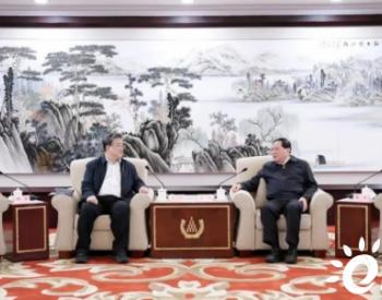 中核集团与上海签署战略合作框架协议