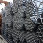 济南华岐钢管有限公司