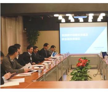 全国碳交易市场架构浮出:交易中心在上海,注册登记中心在武汉!