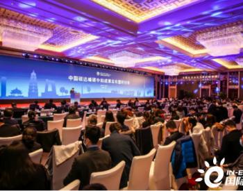 """重磅发布丨以特高压引领中国能源互联网建设,推动实现""""30·60""""双碳目标"""