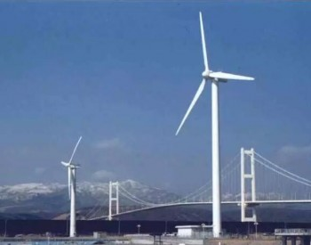 国际能源网-风电每日报,3分钟·纵览风电事!(3月18日)