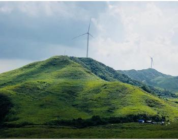 美国工程公司柏克德宣布研发Hexicon双风机半潜式平台