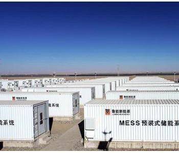 国网青海电力在国内率先开展大规模储能项目研究