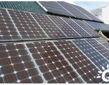越南拟下调屋顶太阳能<em>上网电价</em>补贴以缓解电网压力