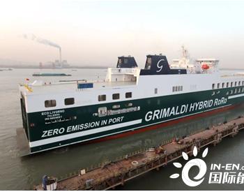 滚装船领域的碳中和竞赛