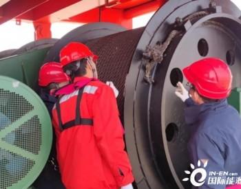 浙江嵊泗海上风电项目开展船机设备专项检查