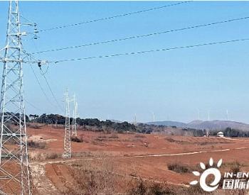 中国能建浙江火电承建华润湖北板桥二期风电场集电