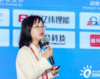 冀亚娟:亿纬锂能软包电池已做到投产即盈利