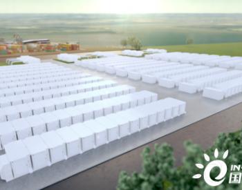 中国建设生产钒氧化还原流电池